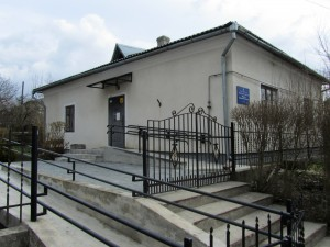 The town museum
