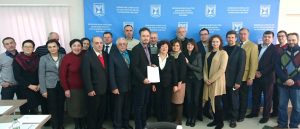 The signatories to the memorandum