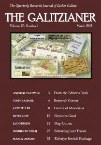 The cover of the journal