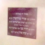 The plaque inside the ohel