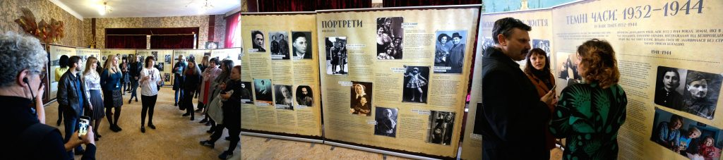 "The exhibition ""My Ukrainian Jewish Family Album"""