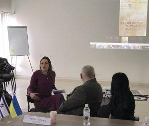 Ms. Sadovska presents on Radekhiv