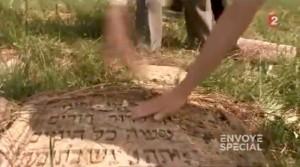 In the new Rohatyn Jewish cemetery