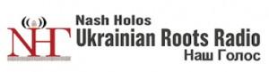 the Nash Holos logo