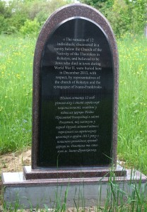 A closeup of the memorial stone