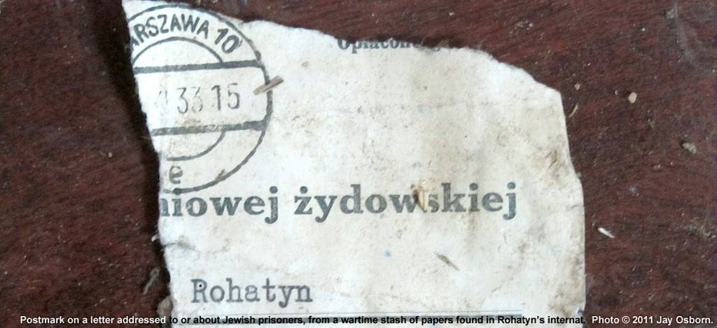 Fragment of a wartime letter to or about Rohatyn Jewish prisoners