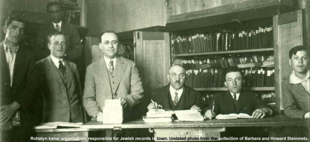 Rohatyn kahal records group, interwar period