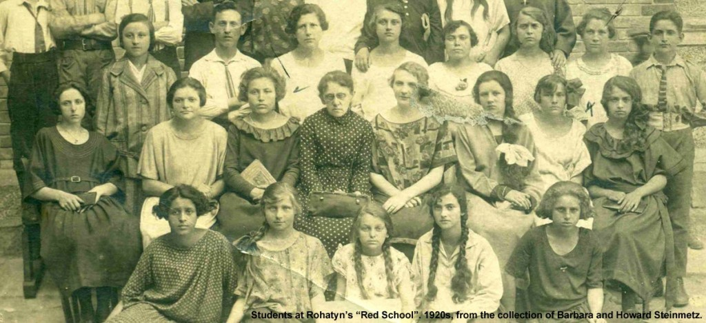 "Students at Rohatyn's ""Red School"" ca. 1920s"