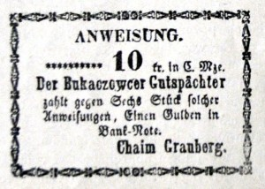 Chaim Grauberg