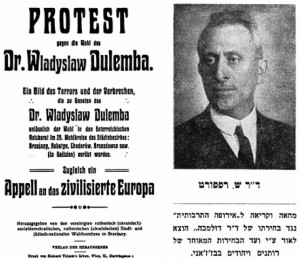 Protest against the election of Dr. Władysław Dułęba