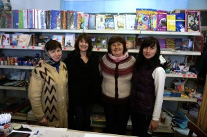 With the bookstore staff.