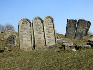 The Jewish cemetery of Busk