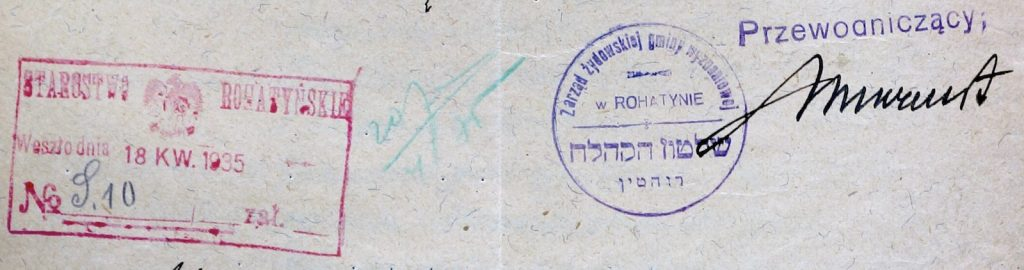 Stamps of the City of Rohatyn and the Jewish Community of Rohatyn
