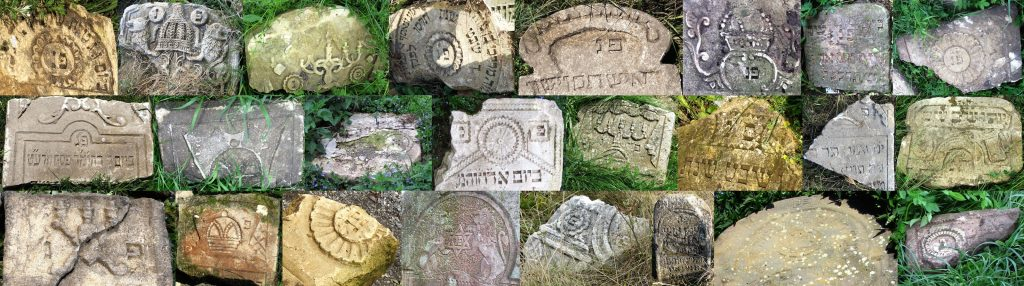 Some of the many examples of the epitaph opening abbreviation פ נ in the Rohatyn Jewish cemeteries