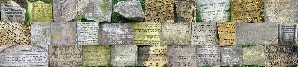 Hebrew lettering examples on Rohatyn matzevot
