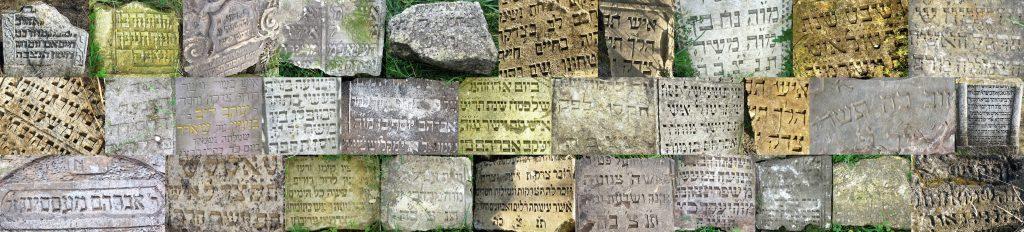 Hebrew lettering examples on Rohatyn matzevot