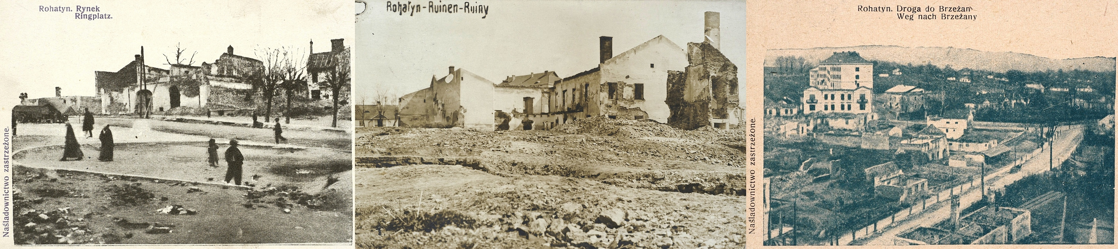 Contemporary postcards showing the war damage in Rohatyn