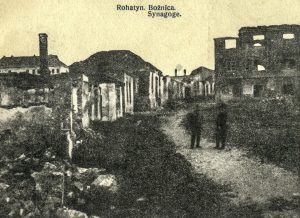 A view of the old Jewish quarter of Rohatyn