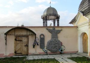 The memorial to the 24 Ukrainians killed by Germans