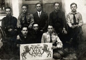The Aryeh club in Rohatyn of HaShomer HaTzair, 1919