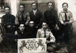 The Aryeh club in Rohatyn of HaShomer HaTzair, 1919