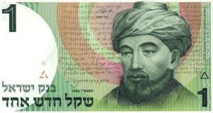 The Jewish philosopher Maimonides