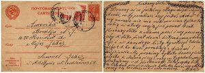 A postcard from Samuel Glotzer