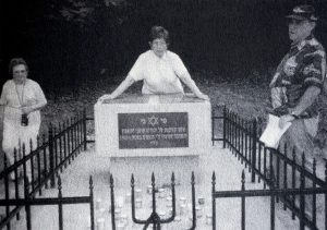 Rosette at Rohatyn's north mass grave in 1998