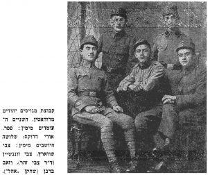 Jewish military conscripts from Rohatyn