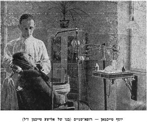 The dentist Yosef Teichman in his clinic