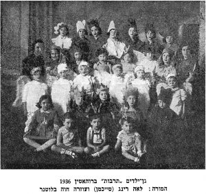 The Tarbut kindergarten, dressed for the Purim holiday in 1936
