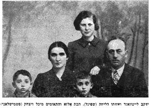 Yakov Leinwand and his family
