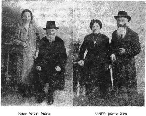Portraits of Jews of Chesnyky