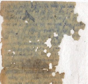 An excerpt from the Yiddish letter