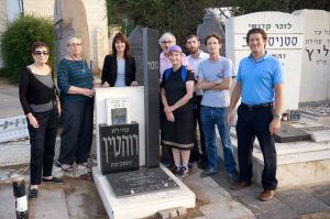 Rohatyners gathered at the cemetery memorial in Kiryat Shaul