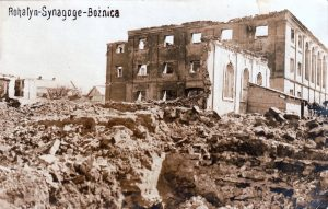 Rohatyn's heavily-damaged Great Synagogue
