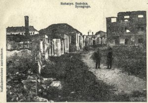 A WWI-era postcard of Valova Street