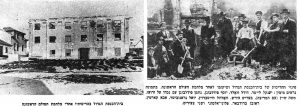 Two views of the Great Synagogue from the Rohatyn Yizkor Book